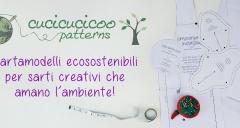 Cucicucicoo Patterns: Cartamodelli Ecosostenibili Per Sarti Creativi Che Amano L'ambiente! Www.cucicucicoo.com