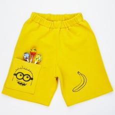 Non buttare i pantaloni dei bambini troppo corti o con ginocchia strappate! È facile trasformare pantaloni in pantaloncini in pochi minuti con il braccio libero della macchina da cucire!