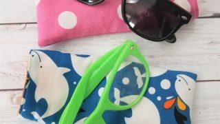 Beginner Friendly Glasses Case Tutorial